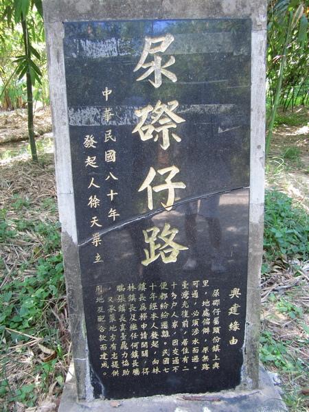 永和山水庫步道健行 003─01.jpg