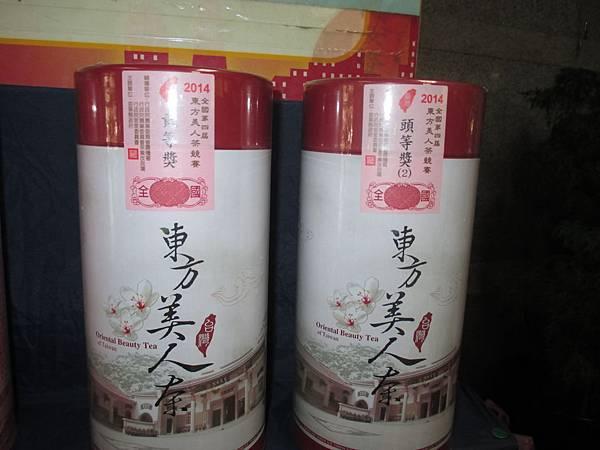 茶話  話茶 001