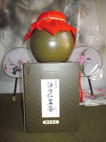 茶話 2話茶 003
