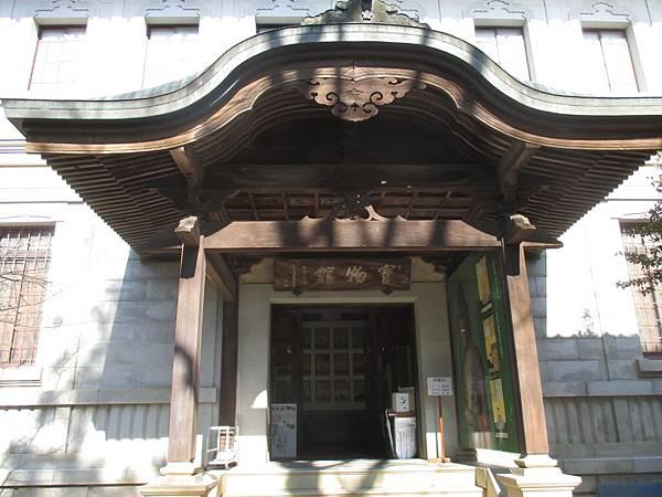 日本四國行 065