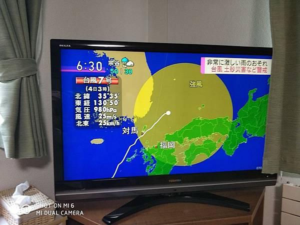 20180703-17北海道_180719_0017.jpg
