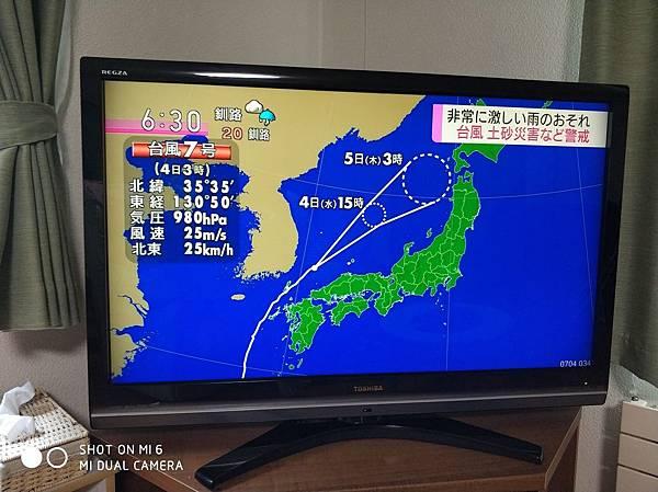 20180703-17北海道_180719_0016.jpg