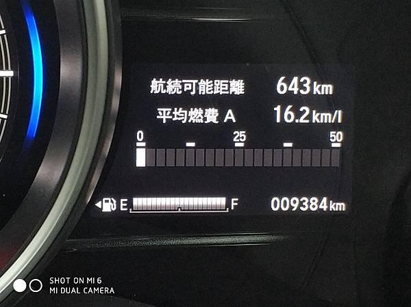 20180703-17北海道_180719_0022.jpg