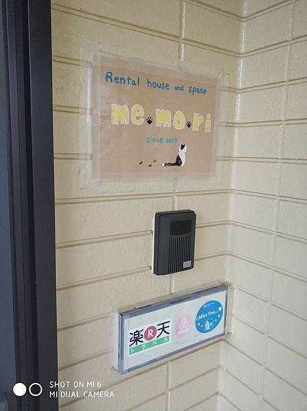 20180703-17北海道_180719_0027.jpg