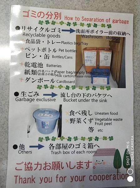 20180703-17北海道_180719_0032.jpg