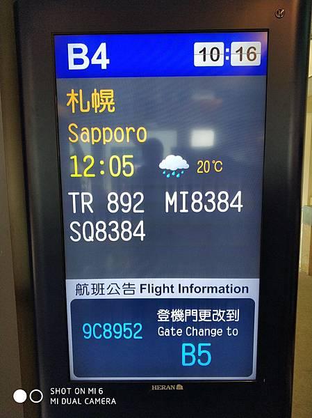 20180703-17北海道_180719_0062.jpg