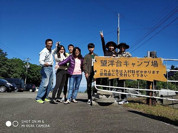 20180703-17北海道_180719_0332.jpg