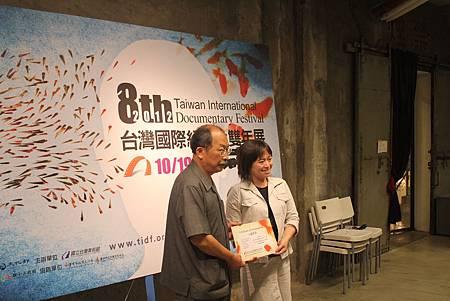 2012雙年影展頒獎