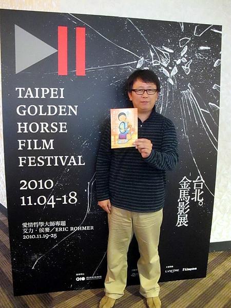 《被遺忘的時光》金馬影展全球首映大成功!