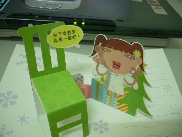 cards 002.jpg