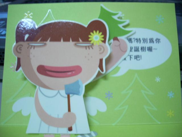 cards 004.jpg