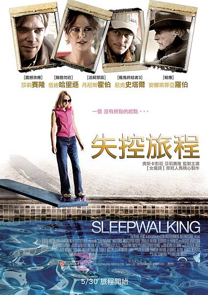 SW-Poster-OK-s.jpg