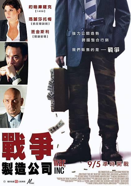 war-poster.jpg