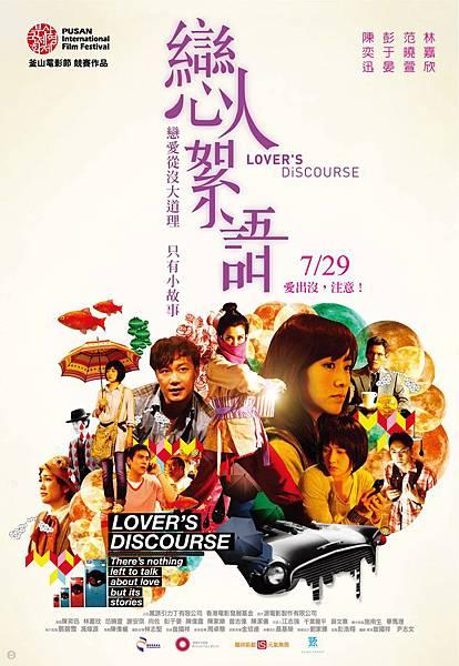 lover-53-01.jpg
