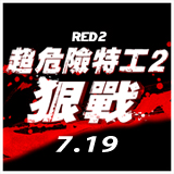 Red2_160