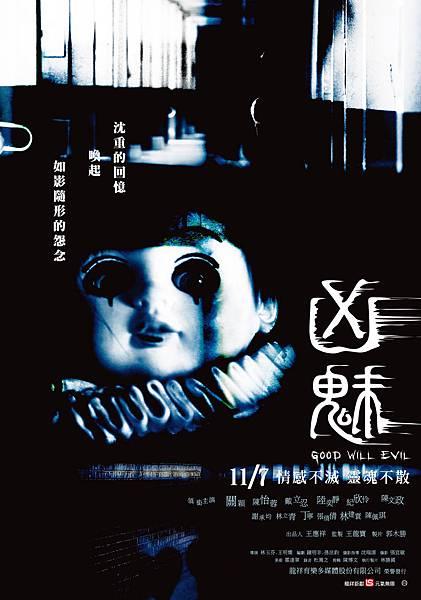 poster-ok-s.jpg