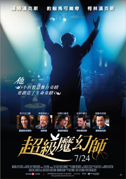 GBH_poster_0619-3拷貝.png
