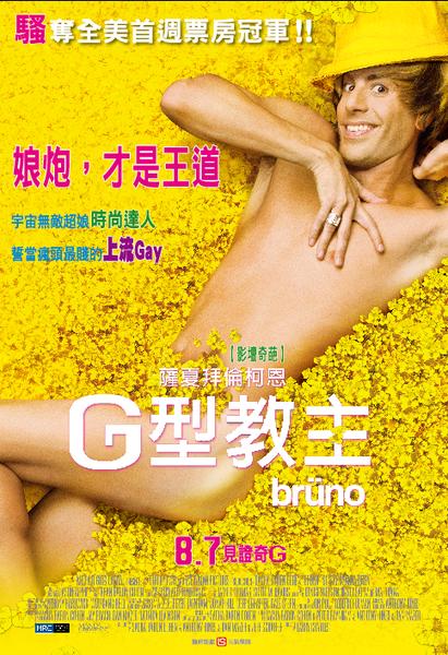 bruno_04.jpg