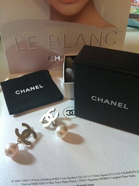 chanel earrings pearl 2