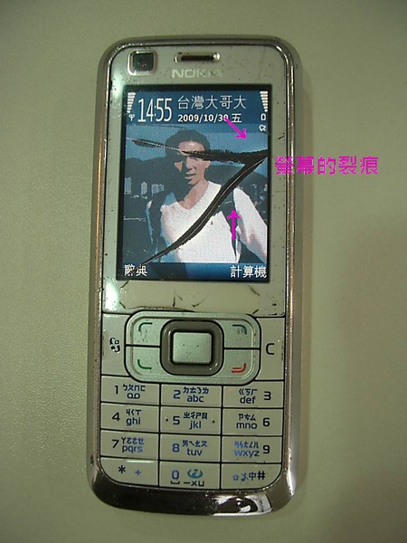 DSCI0012c.jpg