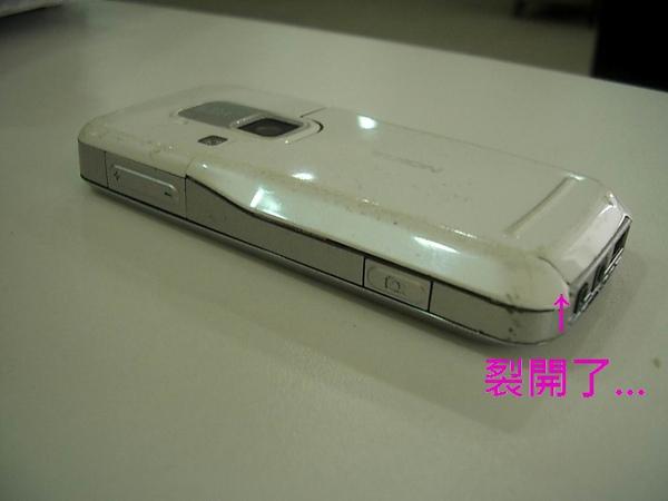 DSCI0010 X.jpg