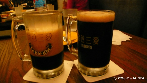 P1080438-現釀啤酒.JPG