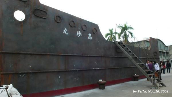 P1080486-電影實景-船.JPG