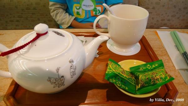 P1080683-熱奶茶.JPG
