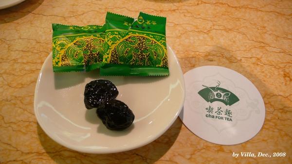 P1080687-綠茶蜜李.JPG