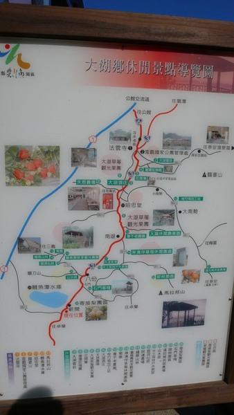 P1080725-大湖風景區地圖.JPG