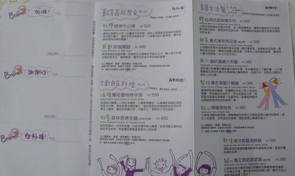 P1080949-菜單.JPG