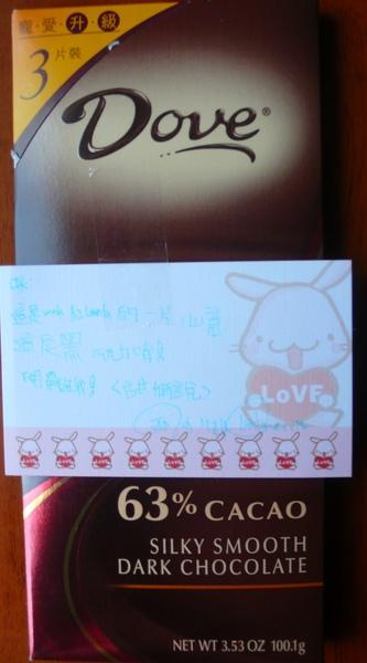P1090102-聖誕巧克力.JPG