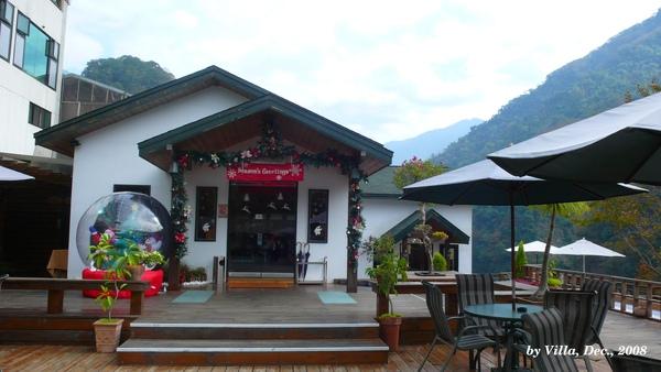 P1090157-咖啡廳.JPG