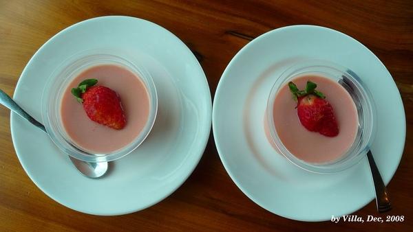 P1090191-草莓奶酪.JPG