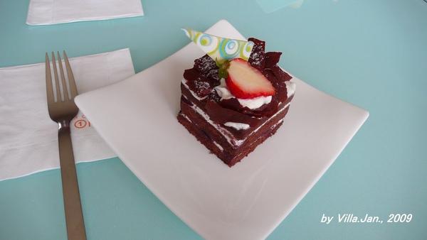P1090470-cake.JPG