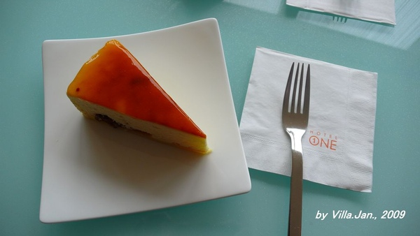 P1090472-cake.JPG