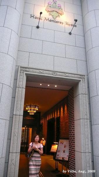 P1110664飯店.JPG