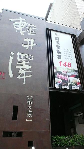 P1160078.JPG