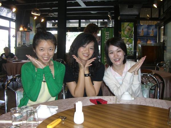 美少女做作三人組
