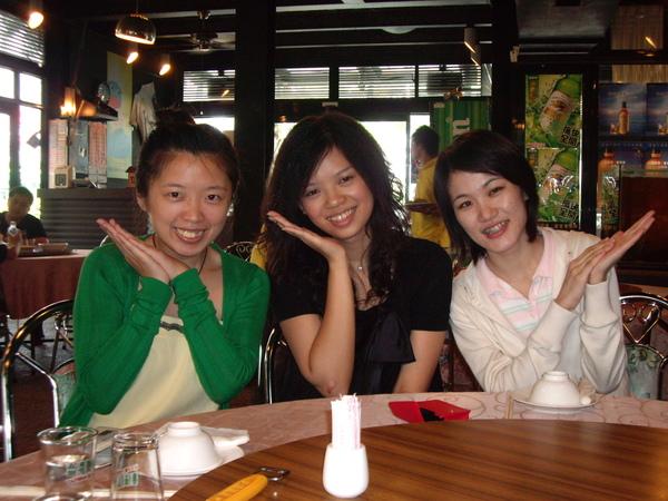 型女版做作三人組