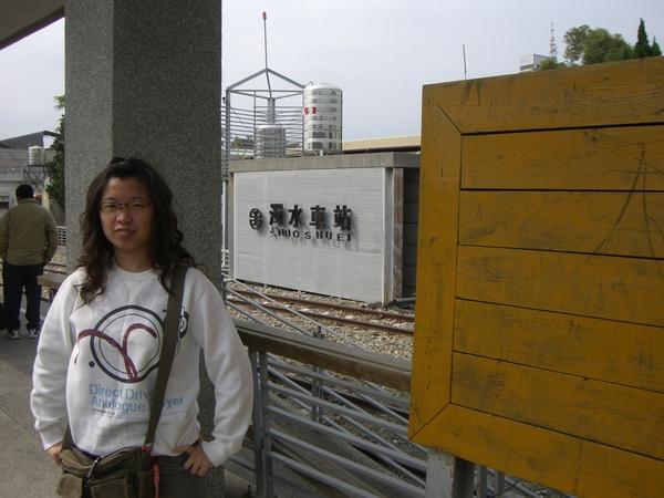 濁水車站與我