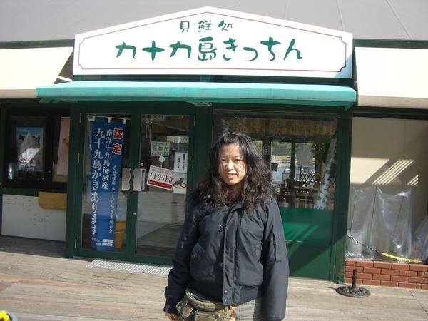 西海珍珠公園(吧?)