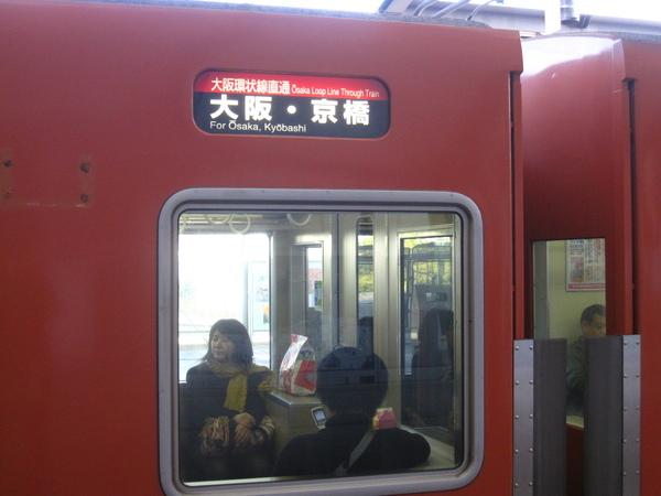 大阪環狀線列車