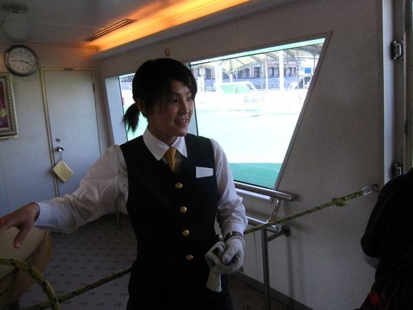 遊艇的船長