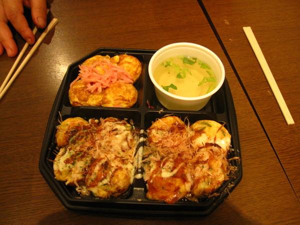 豪華章魚燒特餐