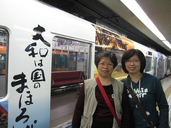 奈良觀光列車