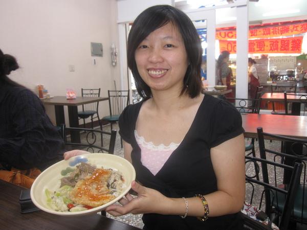 我與泰式雞排飯