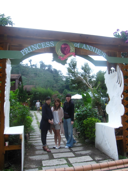 安妮公主花園