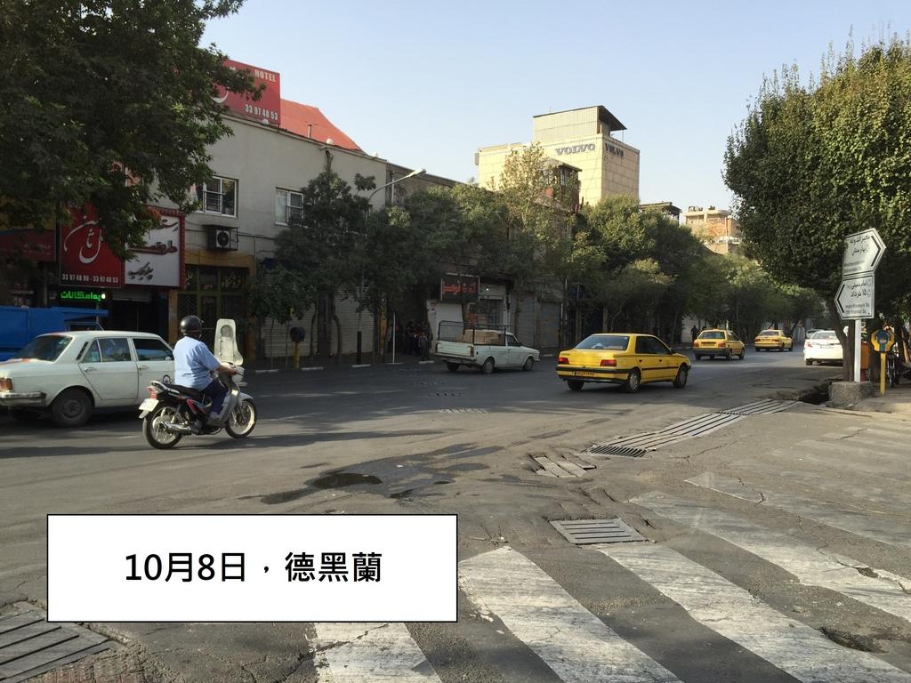 20151008_1.JPG