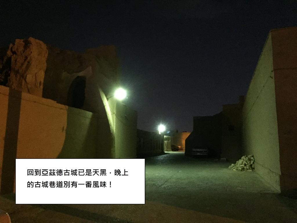 20151009_61.JPG